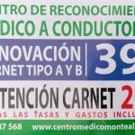 centro-montealto3